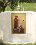 Holy Theotokos/St. Seraphim Shrine
