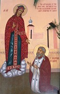 Holy Theotokos/St. Seraphim Shrine Icon