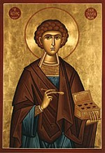 St. Panteleimon pray to God  for us.