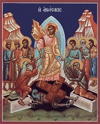 CHRIST IS RISEN!  He has slain death!